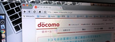 01docomo-logo.jpg