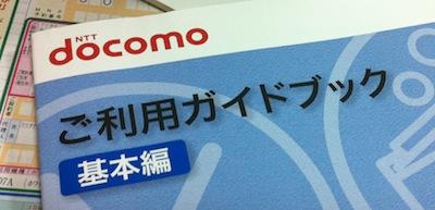 02guidebook.jpg